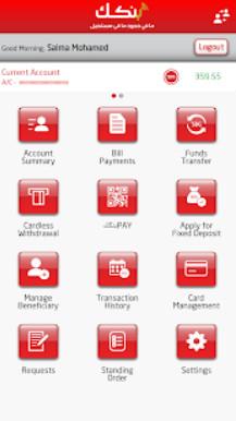 تحميل تطبيق بنكك الحديث برابط مباشر