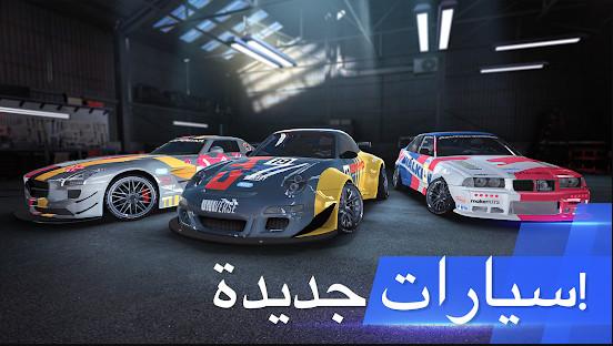 لعبة سباق سيارات drift max pro
