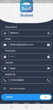 تحميل تطبيق عكبوت برابط مباشر apk 2021 مجانا للاندرويد والايفون