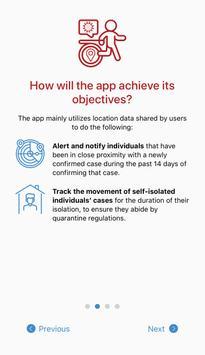 تطبيق مجتمع واعي تحميل برابط مباشر للآيفون والأندرويد 2021 apk مجانا