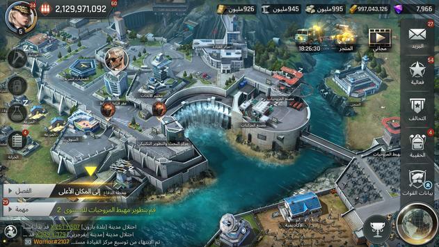 تحميل لعبة كروس فاير برابط مباشر 2021 مجانا apk للاندرويد والايفون