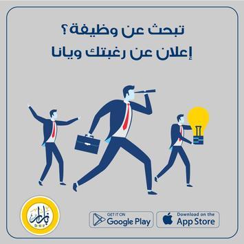 تحميل برنامج بازار الإيراني للاندرويد برابط مباشر apk 2021 وللايفون مجانا