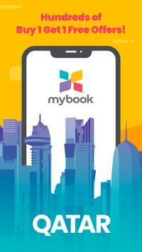 تحميل تطبيق My Book قطر برابط مباشر apk مجانا 2021 للايفون والاندرويد