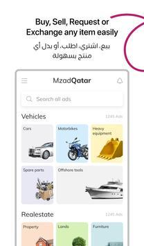 تحميل مزاد قطر للكمبيوتر للايفون والاندرويد مجانا 2021 برابط مباشر apk
