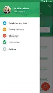 تحميل نمبر بوك السعودي للاندرويد والايفون 2021 برابط مباشر مجانا apk