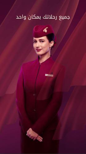 تحميل تطبيق Qatar Airways للاندرويد والايفون 2021 apk برابط مباشر مجانا