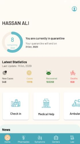 تحميل تطبيق شلونك الكويت apk مجانا 2021 للاندرويد والايفون برابط مباشر