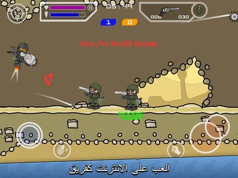 تحميل لعبة mini militia apk للايفون والاندرويد 2021 برابط مباشر مجانا