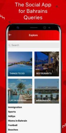 تنزيل برنامج Ask البحرين apk للأندرويد والأيفون آخر إصدار 2021 مجانا برابط مباشر