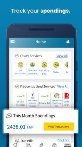 تحميل ماي فوري apk مجانا للأندرويد والأيفون برابط مباشر أخر إصدار 2021