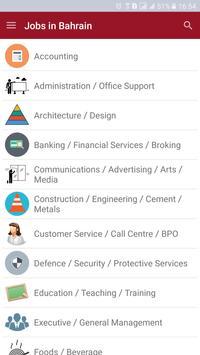 تحميل تطبيق وظائف البحرين apk للأندرويد والأيفون 2021 مجانا آخر إصدار برابط مباشر