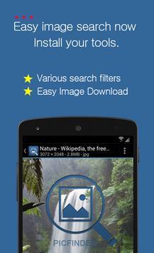 تحميل برنامج التعرف على الصور apk 2021 برابط مباشر مجانا للاندرويد والأيفون