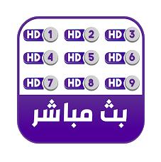 تنزيل برنامج yacine tv لمتابعة البث المباشر للأندرويد والآيفون آخر إصدار مجانا