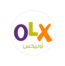 تحميل OLX برابط مباشر للايفون 2021 مجانا وapk للاندرويد آخر إصدار