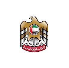 تحميل برنامج وزارة التربية والتعليم الإمارات للايفون