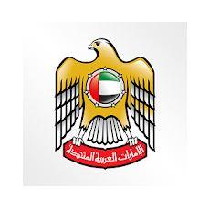 تحميل تطبيق وزارة الموارد البشرية والتوطين دبي مجانا apk