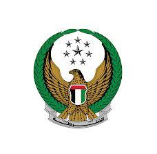 تنزيل تطبيق وزارة الداخلية الإمارات للاندرويد apk وللايفون برابط مباشر 2021 مجانا