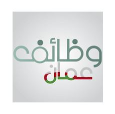 تحميل برنامج وظائف عمان مجانا للأندرويد والأيفون برابط مباشر apk 2021