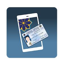 تحميل تطبيق هويتي Apk الكويت للاندرويد والايفون برابط مباشر 2021 مجانا