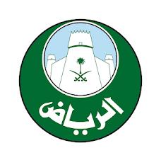 تحميل تطبيق أمانة الرياض 2021 مجانا apk للاندرويد والايفون برابط مباشر