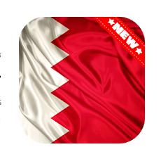 تحميل تطبيق خلفيات علم البحرين للاندرويد 2021 مجانا apk وللايفون برابط مباشر