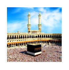 تحميل الصور مكة المكرمة apk والاندرويد 2021 مجانا برابط مباشر
