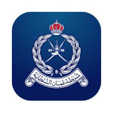 تنزيل شرطة عمان السلطانية apk للاندرويد والايفون 2021 مجانا برابط مباشر