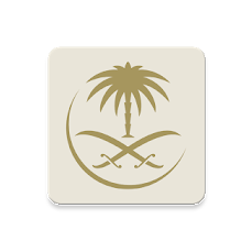 تحميل الخطوط السعودية الفرسان برابط مباشر apk للأندرويد والأيفون 2021 مجانا