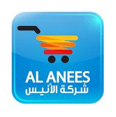 تنزيل AlaneesQatar احدث اصدار للاندرويد